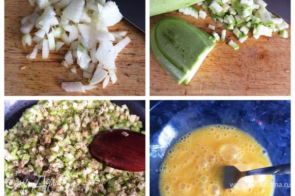 Чистим мелкую луковицу, мелко нарезаем. Кабачок нарезаем мелким кубиком. Отправляем овощи тушится в сковородку с растительным маслом. Тушим около 10 мин, солим, перчим по вкусу, можно добавить прованские травы. Яйца взбиваем с щепоткой соли, добавим перец по вкусу.