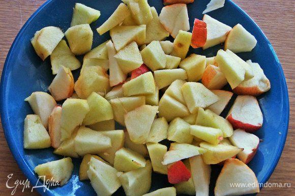 Для начинки яблоко нарезать прямо с кожицей.