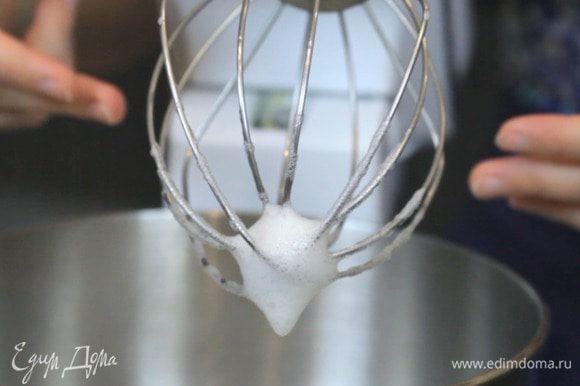 Разогреть духовку до 180°C. Взбить белок в плотную пену.