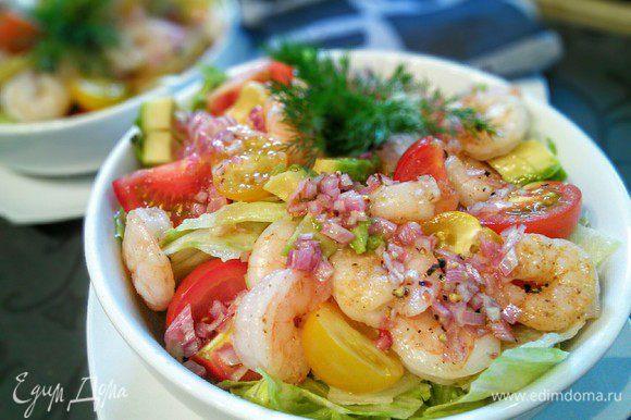 В салатной тарелке собрать все ингредиенты и полить соусом, аккуратно перемешать.