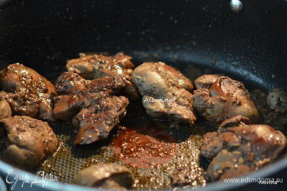 Разогреть сковороду, масло сливочное и оливковое. Очищенную печень выложить на горячую сковороду. Посолить и поперчить и готовить 2-4 минуты. Переворачивать.