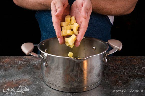 Очистите картофель, порежьте кубиками и добавьте в кастрюлю, обжарьте 5 минут.