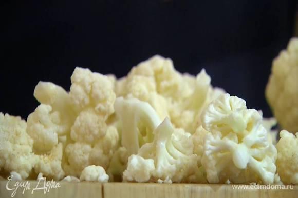 Цветную капусту разобрать на небольшие соцветья и добавить в кастрюлю.