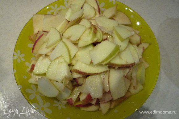Из яблок удалить сердцевину и тонко нарезать. Чтобы не почернели, сбрызнуть лимонным соком.