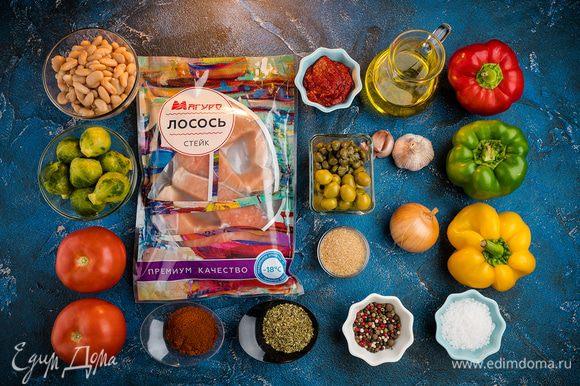 Для приготовления рагу нам понадобятся следующие ингредиенты.