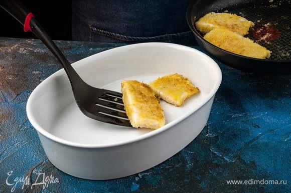 Разогреть в сковороде сливочное масло и обжарить рыбу с двух сторон, до румяной корочки. Переложить рыбу в форму для запекания.