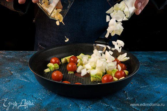 На сковороде разогреть оливковое масло. Обжарить кабачки и помидоры черри. Затем добавить в сковороду лук, чеснок, креветки, жарить 4 мин., пока креветки не изменят цвет.