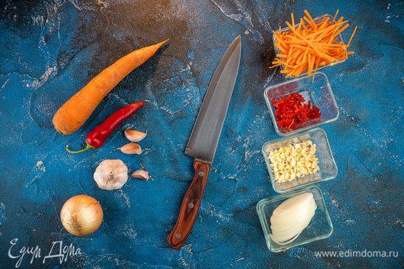 Лук нарезать полукольцами. Морковь нашинковать соломкой.