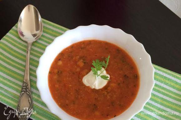 Можно добавить ложку греческого йогурта или сметаны. Приятного аппетита!