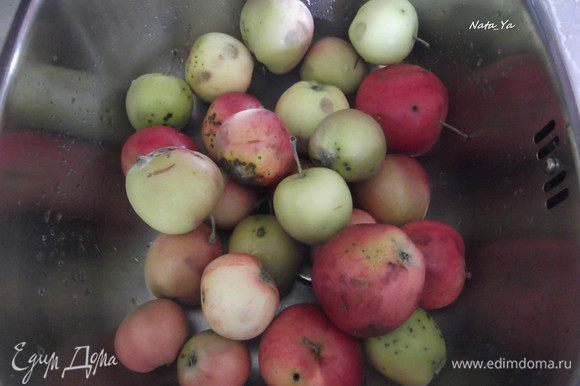 Яблоки вымыть.