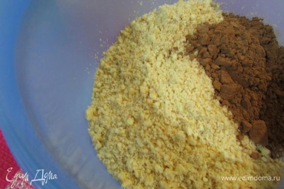 В миске соединить печень и какао-порошок. Тщательно перемешать.