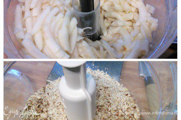 За это время имеет смысл подготовить продукты для начинки: орехи смолоть в блендере, но не в пыль. Выдавить сок лимона. Яблоки очистить и натереть на крупной терке, тут же смешать с лимонным соком. Желтки отделить от белков.
