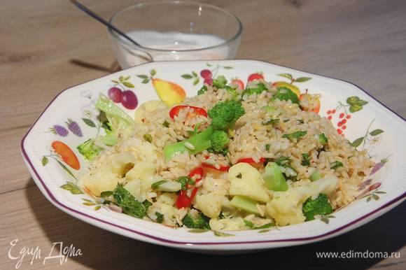 Подавать рис с овощами с соусом.