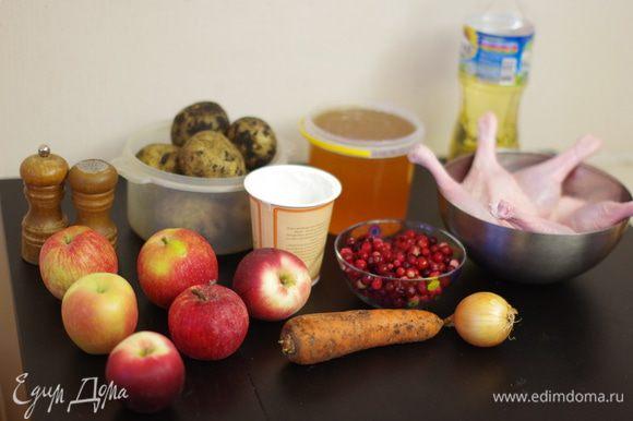Подготовить указанные продукты, помыть утиные ножки, клюкву.