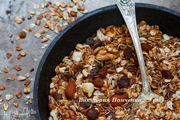 Гранолу можно взять готовую, а можно приготовить самим. На сухой сковороде обжарить овсяные хлопья, рубленые орехи и изюм до золотистого цвета. Затем добавить жидкий мед или сахар. Остудить. (Хранить гранолу в плотно закрытой банке в темном месте).