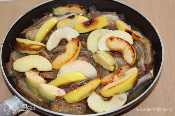 Выложить кусочки айвы, долить воды, чтобы мясо было покрыто, закрыть крышкой и томить около 45 — 50 минут, до мягкости баранины и айвы. В готовое блюдо по желанию можно добавить кинзу.