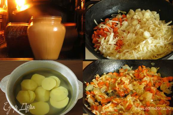 Ставим горшки в духовку при 150°С на 40 минут. Отвариваем картофель до полуготовности. Нарезаем морковь, лук, натираем сельдерей, обжариваем на растительном масле для мягкости.