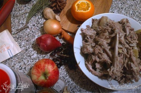 Остужаем бульон, вытаскиваем косточки, отделяем мясо от костей и приправ, горошка, розмарина.