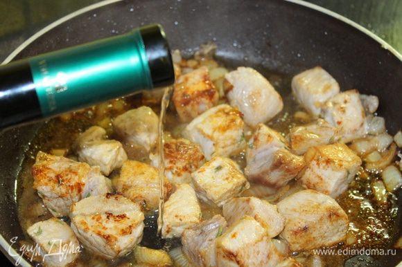 Влейте вино, доведите до кипения, дайте вину выпариться около 2-х минут. Влейте горячий бульон (или просто воду), накройте крышкой, пусть томится в зависимости от мягкости мяса (минут 30 — 40).