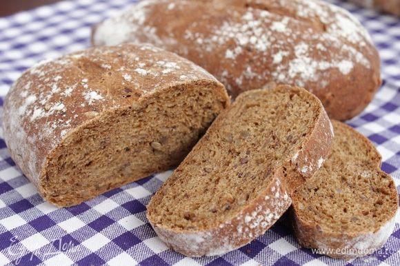 Готовый хлеб остудите. Приятного аппетита!