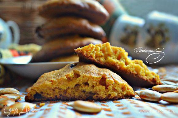 Печенье готово! Посмотрите, какой аппетитный разлом! И на вкус сплошное удовольствие!
