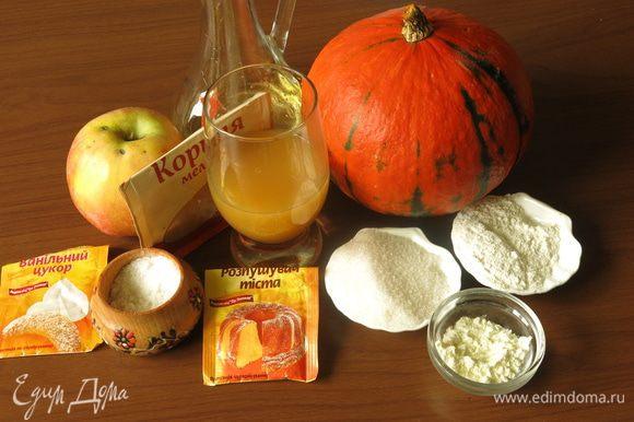 Для теста: мука, сахар, сок персиковый, масло растительное, разрыхлитель, ваниль, корица. Тыква около 1 кг.