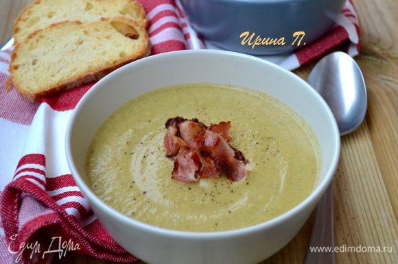 По желанию, можно обжарить полоски бекона и покрошить их в суп перед самой подачей на стол. Приятного аппетита!