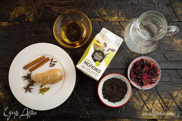 Для приготовления согревающего чая нам понадобятся следующие ингредиенты.