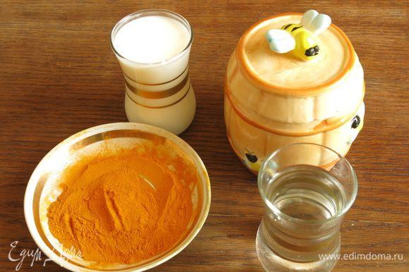 Подготовим куркуму, мед, молоко и воду.