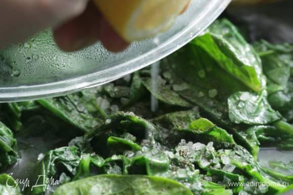 Сбрызнуть готовый шпинат соком лимона.