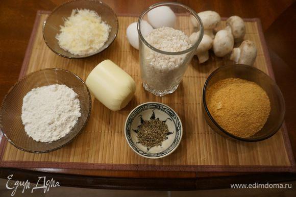 Подготовим все продукты. Пармезан натираем на мелкой терке. Сыр моцарелла натираем на крупной терке. Мелко нарезаем шампиньоны.