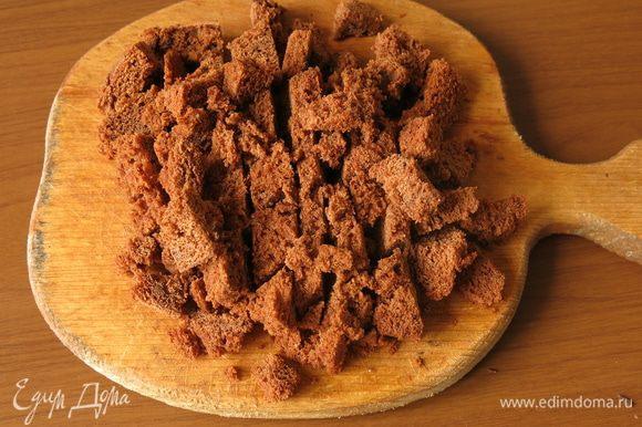 Измельчаем бисквит. Бисквит приготовлен по рецепту «Тыквенный десерт на Хэллоуин».