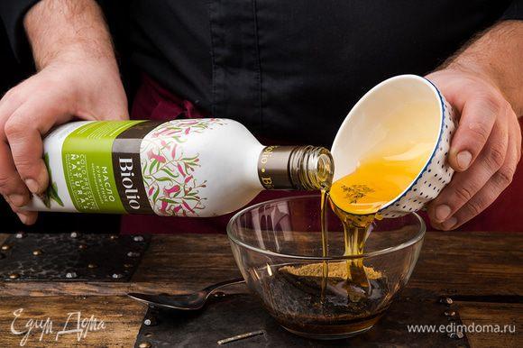Готовим глазурь. Смешайте мед, кунжутное масло Biolio, соевый соус и молотый имбирь. Разделить глазурь на три порции.