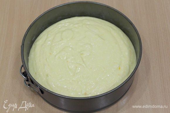 Выложить тесто в смазанную форму диаметром 20 см.