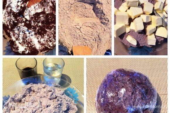 Готовим тесто для коржей. Просеиваем муку с какао и солью, тщательно все перемешиваем, чтобы какао хорошо смешалось с мукой. Холодное масло нарезаем на небольшие кубики и рубим вместе с мукой. Заранее приготовленный и охлажденный кофе смешиваем с очень холодной водой и добавляем сахар. Эту смесь вливаем в муку с какао и быстро замешиваем тесто. Формируем тесто в шар, заворачиваем его в пищевую пленку и отправляем в холодильник на 40 минут.