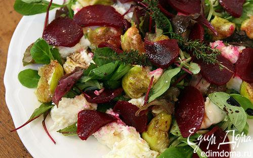 Рецепт Салат из свеклы с инжиром и моцареллой