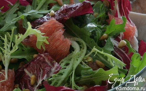 Рецепт Салат с грейпфрутом