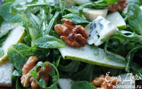 Рецепт Салат с грушами и сыром рокфор
