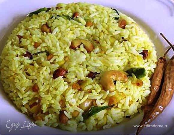 Lemon Rice (Лимонный рис)