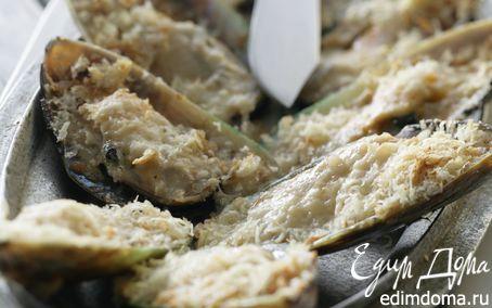 Рецепт Мидии «Гигант киви», запеченные с белым вином и сы
