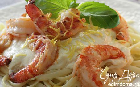 Рецепт Лингвини с креветками в сливочно-цитрусовом соусе