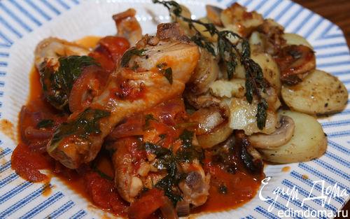 Рецепт Курица в томатном соусе с грибами и картофелем