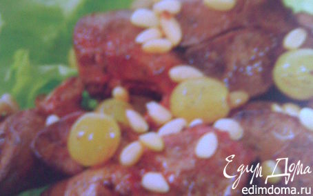 Рецепт Салат из куриной печени