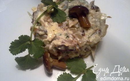 Рецепт Грузинский салат с солеными грибами