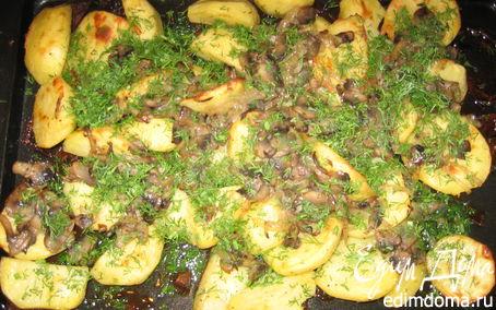 Рецепт Картошка, запеченная с грибами