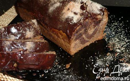 Рецепт Шоколадно-мраморный кекс