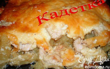 Рецепт Картофельная запеканка с куриным филе под сыром