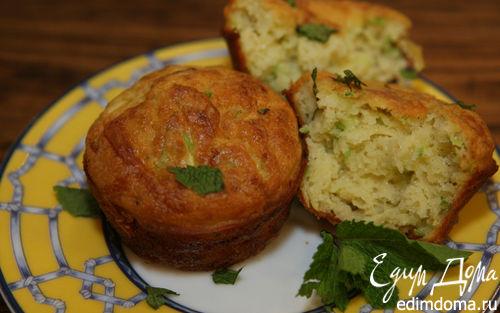 Рецепт Маффины с кабачком, сыром и мятой