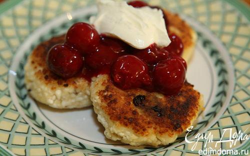 Рецепт Сырники с вишневым соусом