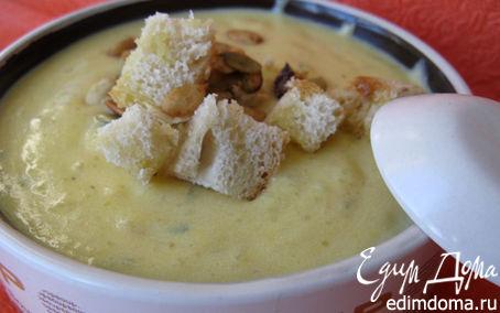 Рецепт Суп-пюре из тыквы с эстрагоном